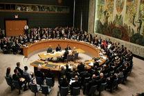 حفظ صلح و امنیت بین المللی از وظایف شورای امنیت است