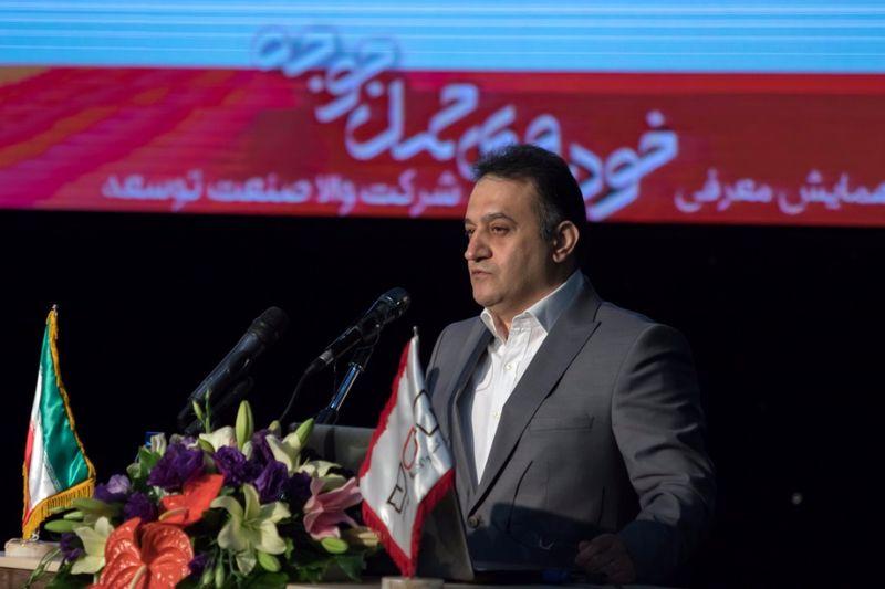 ایران و هلند خودروهای حمل جوجه می سازند