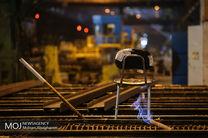 جلوگیری از خام فروشی برای رفع مشکل تامین مواد اولیه فولاد/بدهی های تولید تعیین تکلیف شود