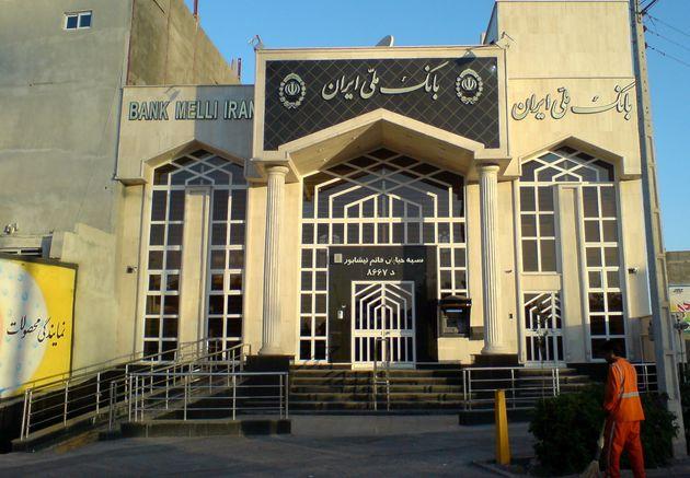 مشارکت بانک ملی ایران در توسعه زیر ساخت های بهداشت و درمان سیستان و بلوچستان