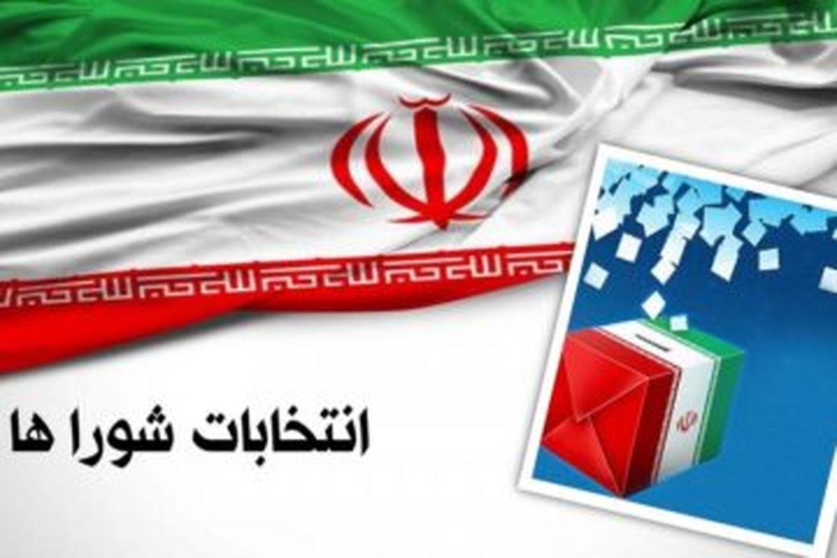 زهرا ممتاز سخنگوی ستاد انتخابات شوراهای اسلامی شهر و روستا شد
