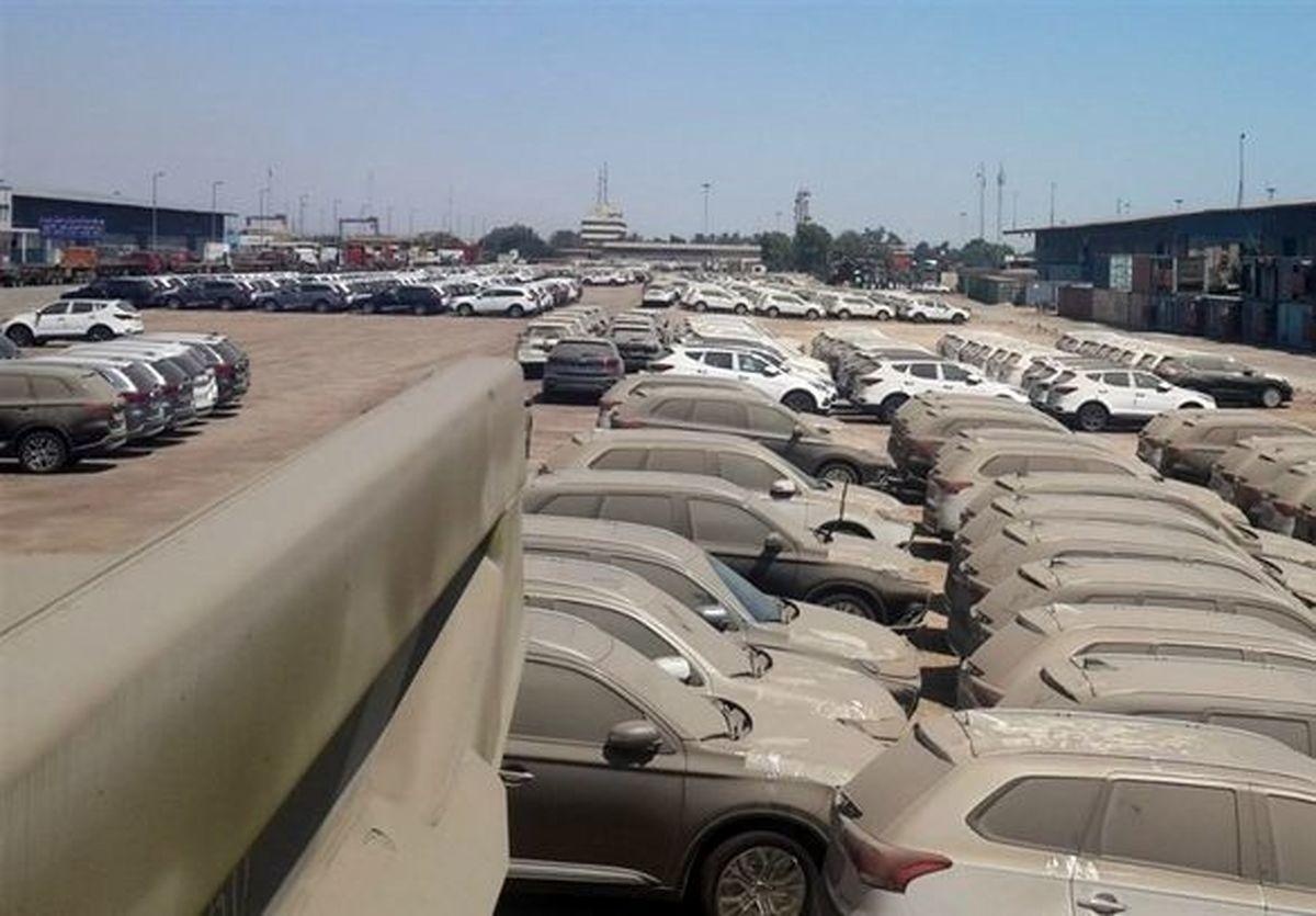 خودروهای دپو شده در گمرک به صورت مشروط آزاد اجازه ترخیص دارند