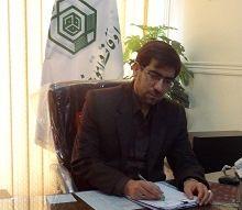 انجمن یاوران وقف در شهرستان مبارکه تشکیل شد