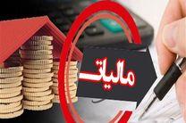 ارتباط مستقیم معاون حسابرسی مالیاتی اصفهان با مودیان