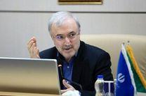 وزیر بهداشت از بیمارستان تخصصی سوختگی غرب کشور بازدید کرد
