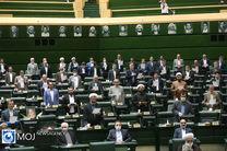 مجوز مجلس به دولت برای تامین مالی طرح های نوسازی شبکه فرسوده آب و برق کشور