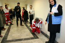 مانور زلزله، پناه گیری و تخلیه اضطراری در دانشگاه علوم پزشکی گیلان برگزار شد
