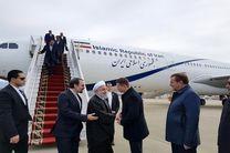 روحانی وارد روسیه شد