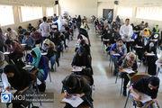 آزمون خبرنگاران نوجوان در اصفهان