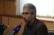 برگزاری جشنواره جهادگران علم و فناوری به مناسبت هفته بسیج