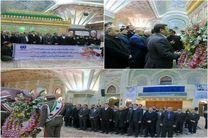 تجدید میثاق صنعت بیمه کشور با آرمان های حضرت امام خمینی(ره)
