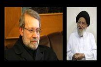 لاریجانی درگذشت حجت الاسلام والمسلمین آل طه را تسلیت گفت