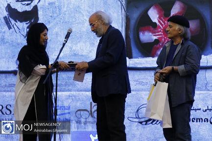 دومین دوره جایزه آکادمی سینما سینما