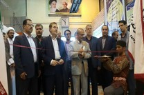 گشایش نمایشگاه صنایع دستی کشور در اراک