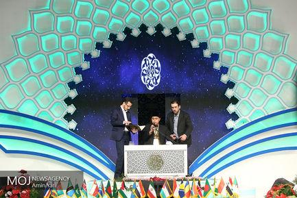 آخرین روز سی و ششمین دوره مسابقات قرآن کریم