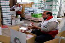 کمک ۱۰۰ میلیون ریالی داوطلبان و خیرین اصفهانی به بانک امانات پزشکی هلال احمر
