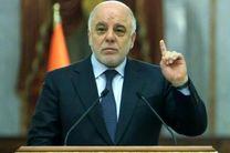 العبادی: عراق به حمایت ایران و واشنگتن نیاز دارد