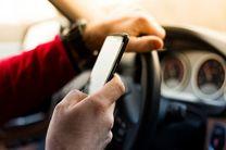 تشخیص استفاده از تلفن همراه قبل از تصادف