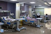 11 مورد فوتی کرونا طی 24 ساعت گذشته در البرز