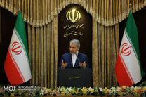 دولت ایران انتظار دارد شورای امنیت خروج آمریکا از برجام را مورد بررسی قرار دهد