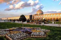 هوای اصفهان سالم است / شاخص کیفی هوا 77