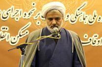 ثبت بیش از دو هزار و ۳۰۰ هکتار سند به نام موقوفات در استان اصفهان