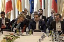 برگزاری هفتمین جلسه کمیسیون مشترک ایران و ۱+۵ درباره برجام