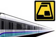 تمهیدات مترو تهران به جاماندگان اربعین