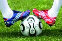 بیانیه اسپانیا علیه فوتبال عربستان