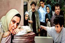 فیلم های سینمایی تلویزیون در ۱۷ تا ۲۰ اسفند مشخص شد