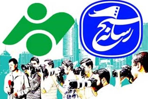 راهاندازی مراکز آموزش رسانهای در  پنج شهرستان استان