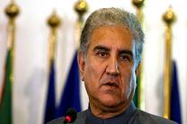 پاکستان از تمایل آمریکا برای کمک به صلح در افغانستان تمجید کرد