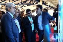 یازدهمین نمایشگاه فناوری نانو برگزار شد/ رونمایی از چهار محصول نانویی