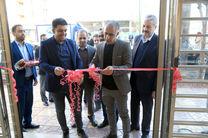 افتتاح ساختمان دو شعبه بانک سینا در شرق تهران