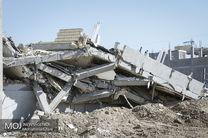 ارسال دومین محموله امداد رسانی فدراسیون فوتبال به مناطق زلزله زده