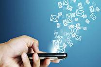 آخرین آمار انصراف از پیامکهای تبلیغاتی اعلام شد