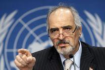 نمایندگان آمریکا، انگلیس و فرانسه دست از نقض قطعنامههای شورای امنیت درباره مبارزه با تروریسم بردارند