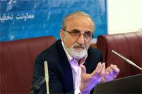 احتمال وقوع موج دوم و حتی سوم کرونا در جهان و ایران