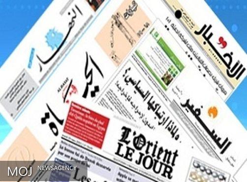 مهمترین سرخط روزنامه امروز سه شنبه لبنان