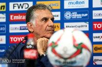 فدراسیون فوتبال کلمبیا با کی روش قطع همکاری کرد