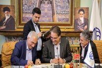 تفاهمنامه تهیه طرح جامع بازنگری شهر اصفهان امضا شد