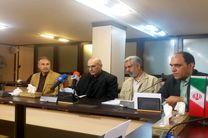مجلس در حال بررسی لایحه انتقال بخش صنعتی و تجاری چاپ به صمت است