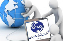 افزایش پهنای باند اینترنت در کاشان