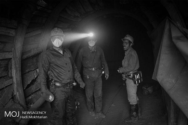 تیم حقیقتیاب در معدن یورت آزادشهر حضور یافت