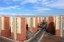 آمادگی بنیاد مسکن برای ساخت ۲۰۰ تا ۲۵۰ هزار مسکن در سال