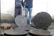 دستگیری باند سارقان دریچه های فاضلاب در خمینی شهر/ کشف 20 دریچه فاضلاب