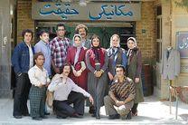 پایان فیلمبرداری فاز دوم سریال پاهای بیقرار در تهران