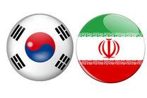 توسعه همکاری ها و سرمایه گذاری های مشترک ایران و کره جنوبی در بخش کشاورزی