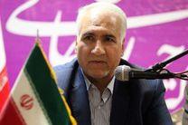 حکم شهردار اصفهان امضا شد