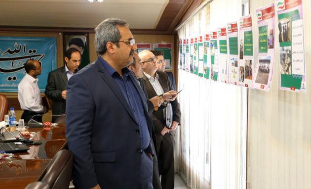افتتاح نمایشگاه دستاوردهای شرکت ملی پخش فرآورده های نفتی منطقه گیلان